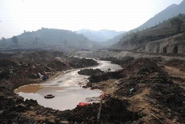 铁矿开采建设项目长期使用林地编制可行性报告